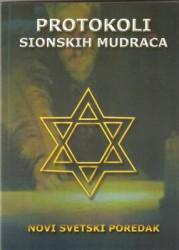 slika-nova-knjiga-PROTOKOLI-SIONSKIH-MUDRACA-630740x640